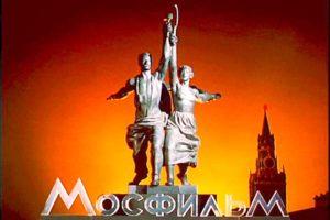 Экскурсия на Мосфильм