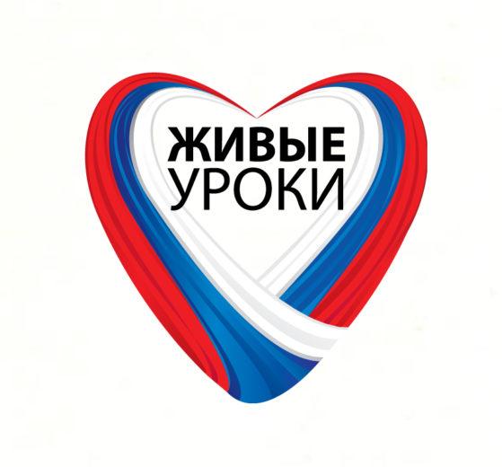 Живые уроки, Живые уроки в Воронеже, Воронежская область, образование, детский туризм, экскурсионно-образовательный туризм, туризм для школьников, туры для школьников, правительство