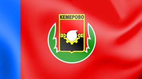 сертификация, живые уроки, кемеровская область, обучение, туроператоры, департамент, туры, школьники, экскурсии